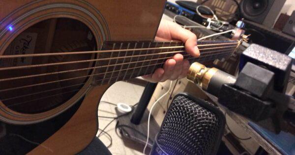 tutorial recording ms mid side mic studio registrazione andrea scansani audiofader gutiar chitarra